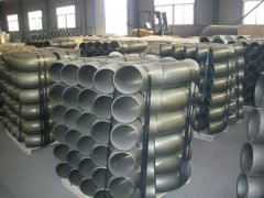 seamless carbon steel pipe fittings