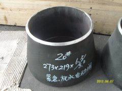 20# Concentric Reducers